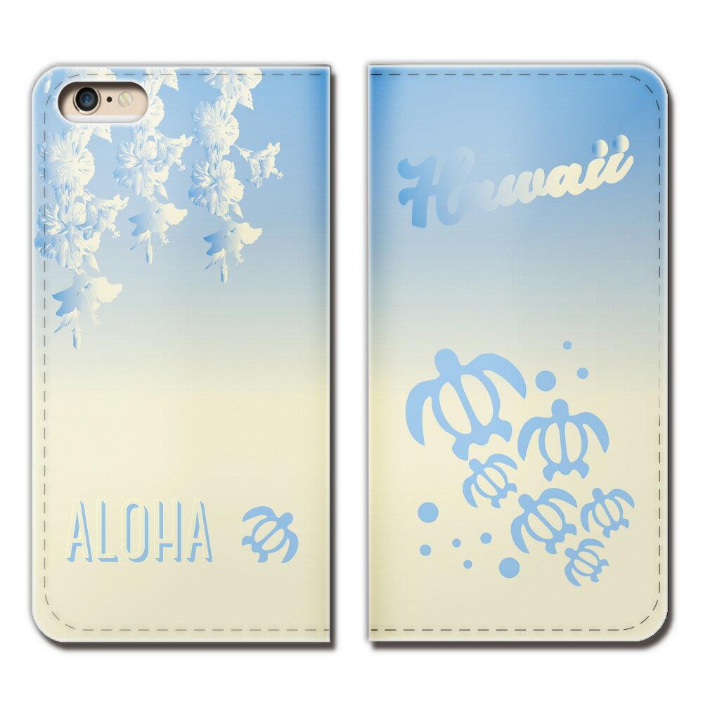 スマホケース 手帳型 全機種対応 ベルトなし HAWAII ホヌ 亀 ハワイ 海 守り神 iphoneXS iphoneXR Xperia XZ3 GALAXY S9/S9+ iphone8 AQUOS R2 ハワイ03 [db18302_05]