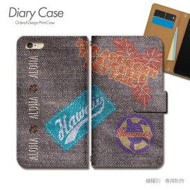 スマホケース 手帳型 全機種対応 デニム 携帯ケース d018403_03 デニム ペイント ホヌ 亀 ハワイ ケース カバー iphone11 PRO MAX Xperia 5 GALAXY S10 iphone8 AQUOS R3 X5