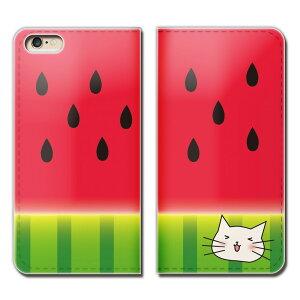GALAXY S8 Plus SC-03J ケース 手帳型 ベルトなし 夏 海 猫 ネコ ねこ スイカ 西瓜 スマホ カバー 夏猫01 eb23303_02