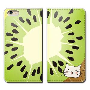 Xperia A4 SO-04G ケース 手帳型 ベルトなし 夏 海 猫 ネコ ねこ キウイ 果物 スマホ カバー 夏猫01 eb23303_03