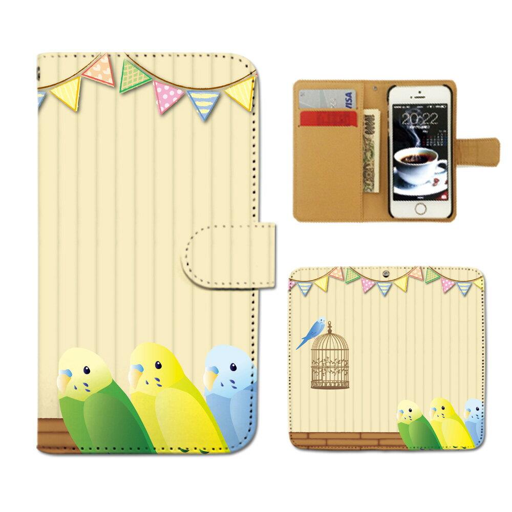 スマホケース 手帳型 全機種対応 鳥 バード01 手帳型 [d023801_03] 小鳥 インコ 籠 バード 自然 森林 iphoneXS iphoneXR Xperia XZ3 GALAXY S9/S9+ iphone8 AQUOS R2