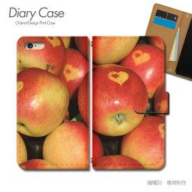 スマホケース 手帳型 全機種対応 カラフル 携帯ケース d000401_01 フルーツ 果物 リンゴ 林檎 apple ケース カバー iphone11 PRO MAX Xperia 5 GALAXY S10 iphone8 AQUOS R3 X5