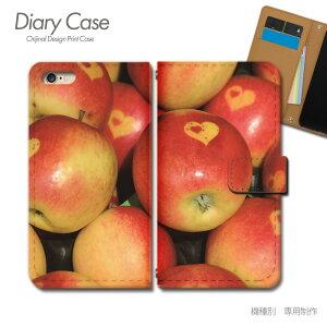 Disney Mobile on docomo 手帳型ケース DM-01J フルーツ 果物 リンゴ 林檎 apple スマホケース 手帳型 スマホカバー e000401_01 ディズニー でぃずにー ディーエム