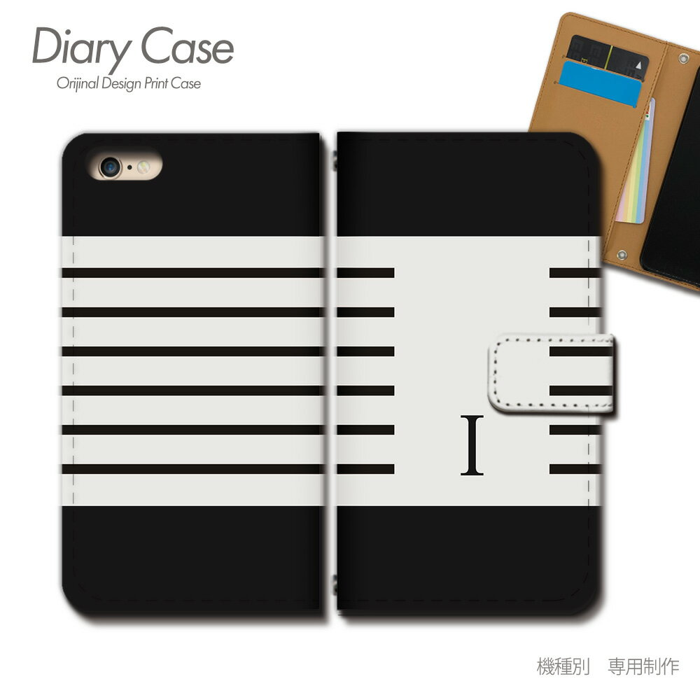Tiara ZenFone 4 スマホケース ZE554KL 頭文字01 手帳型 [d024102_04] イニシャル ペア 英字 I マーク