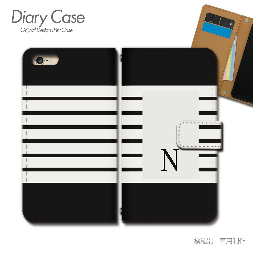 Tiara ZenFone 3 Max スマホケース ZC520TL 頭文字01 手帳型 [d024103_04] イニシャル ペア 英字 N マーク
