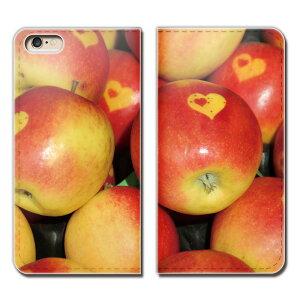 らくらくスマートフォン F-42A スマホ ケース 手帳型 ベルトなし フルーツ 果物 リンゴ 林檎 apple スマホ カバー カラフル01 eb00401_01