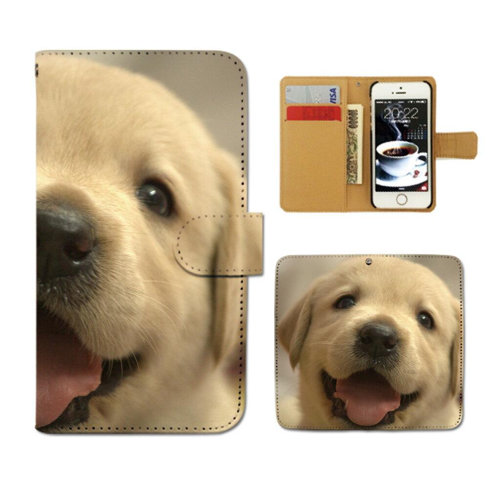 スマホケース 手帳型 全機種対応 アニマル02 手帳型 [d024001_04] ペット 犬 わんちゃん いぬ iphoneXS iphoneXR Xperia XZ3 GALAXY S9/S9+ iphone8 AQUOS R2