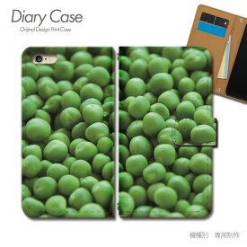 GALAXY S9 手帳型ケース SCV38 食べ物 フード グリーンピース 野菜 スマホケース 手帳型 スマホカバー e025903_04 ギャラクシー ぎゃらくしー エス