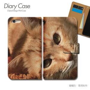 STREAM S 手帳型ケース 302HW 猫 ねこ ネコ 写真 ペット 可愛い スマホケース 手帳型 スマホカバー e026104_03 ストリーム すとりーむ えす