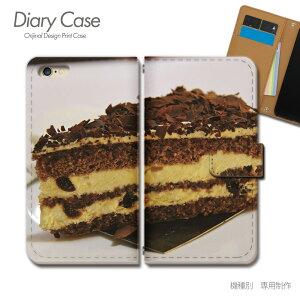 GALAXY S10+ Plus 手帳型 ケース SCV42 スイーツ フルーツ ケーキ チョコ スマホ ケース 手帳型 スマホカバー e026302_04 ギャラクシー ぎゃらくしー プラス