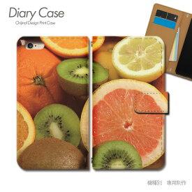 スマホケース 手帳型 全機種対応 お菓子 携帯ケース d026303_04 スイーツ フルーツ オレンジ デザート ケース カバー iphoneXS iphoneXR Xperia XZ3 GALAXY S10 iphone8 AQUOS R3 X5