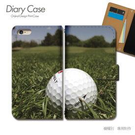 AQUOS SIMフリー 手帳型ケース SH-M04 ゴルフ グリーン スポーツ クラブ スマホケース 手帳型 スマホカバー e026803_04 アクオス あくおす シャープ