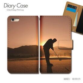 スマホケース 手帳型 全機種対応 スポーツ 携帯ケース d026803_05 ゴルフ スポーツ クラブ パター ケース カバー iphoneXS iphoneXR Xperia XZ3 GALAXY S10 iphone8 AQUOS R3 X5