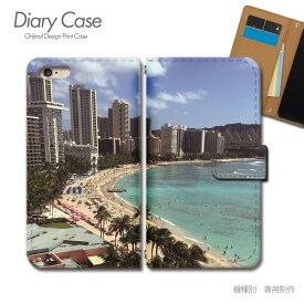 【ポイント5倍】 スマホケース 手帳型 全機種対応 USA 携帯ケース d027202_04 アメリカ ハワイ 海 Hawaii 海岸 ケース カバー iphoneXS iphoneXR Xperia XZ3 GALAXY S9/S9+ iphone8 AQUOS R2