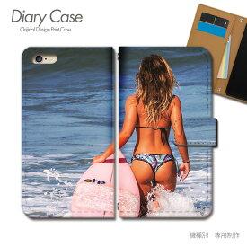 【ポイント5倍】 スマホケース 手帳型 全機種対応 sexy 携帯ケース d027401_01 セクシー SEXY 海 モデル 水着 ケース カバー iphoneXS iphoneXR Xperia XZ3 GALAXY S10 iphone8 AQUOS R3 X5