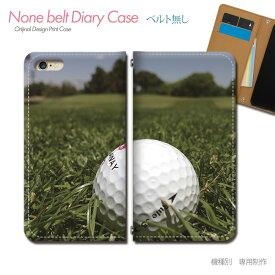 スマホケース 手帳型 全機種対応 ベルトなし スポーツ 携帯ケース db26803_04 ゴルフ グリーン スポーツ クラブ バンドなし ケース カバー iphoneXS iphoneXR Xperia XZ3 GALAXY S10 iphone8 AQUOS R3 X5