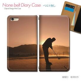 スマホケース 手帳型 全機種対応 ベルトなし スポーツ 携帯ケース db26803_05 ゴルフ スポーツ クラブ パター バンドなし ケース カバー iphoneXS iphoneXR Xperia XZ3 GALAXY S10 iphone8 AQUOS R3 X5