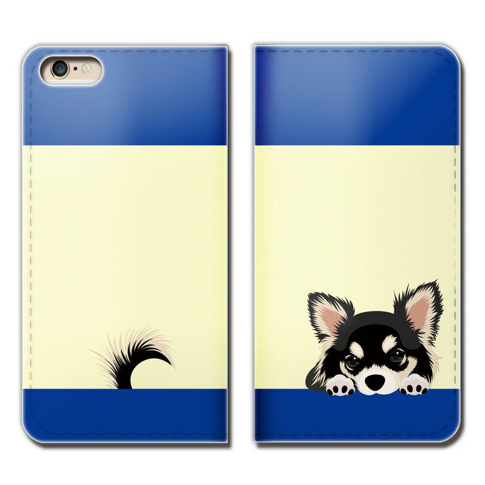 スマホケース 手帳型 全機種対応 ベルトなし 動物 北欧 チワワ ハスキー ひげ 犬 いぬ iphoneXS iphoneXR Xperia XZ3 GALAXY S9/S9+ iphone8 AQUOS R2 アニマル05 [db25504_02]