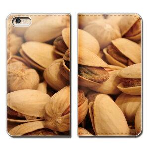 Qua phone QX KYV42 ケース 手帳型 ベルトなし 食べ物 フード ピスタチオ おいしそう スマホ カバー food01 eb25903_05