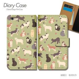 iPhone XS 5.8 手帳型ケース iPhoneXS ねこ 猫 ネコ たくさん 肉球 足跡 スマホケース 手帳型 スマホカバー e028403_03 各社共通 アイフォン あいふぉん