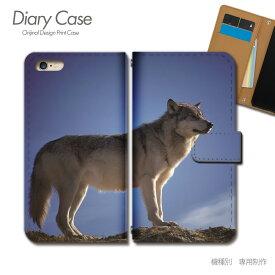 d3bab983a3 iPhone6s Plus 5.5 手帳型ケース iPhone6sPlus アニマル 狼 オオカミ 男前 スマホケース 手帳型 スマホカバー  e028803_01