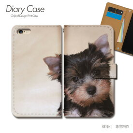 スマホケース 手帳型 全機種対応 犬写真 携帯ケース d029102_05 犬 いぬ ペット ヨークシャーテリア ケース カバー iphone11 PRO MAX Xperia XZ3 GALAXY S10 iphone8 AQUOS R3 X5
