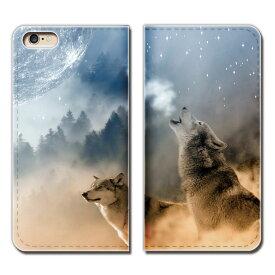 d8fb7815f0 iPhone7 (4.7) iPhone7 ケース 手帳型 ベルトなし アニマル 狼 オオカミ 男前 月夜 スマホ