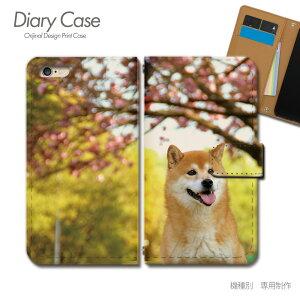 OPPO Find X2 Pro 手帳型 ケース OPG01 子犬 イヌ いぬ ペット 柴犬 花見 桜 スマホ ケース 手帳型 スマホカバー e029904_01 オッポ