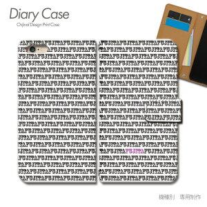iPhone XS 5.8 手帳型 ケース iPhoneXS 名前 苗字 藤田さん FUJITA ふじた スマホ ケース 手帳型 スマホカバー e030302_05 各社共通 アイフォン あいふぉん