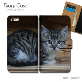 スマホケース 手帳型 全機種対応 ねこ写真 携帯ケース d031003_01 猫 ネコ ねこ 動物 アニマル ケース カバー iphoneXS iphoneXR Xperia XZ3 GALAXY S10 iphone8 AQUOS R3 X5