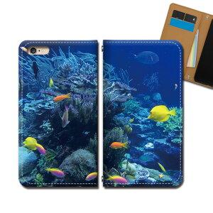 Galaxy A30 SCV43 スマホ ケース 手帳型 ベルトなし 海 スクーバダイビング 熱帯魚 サンゴ スマホ カバー 海 eb29703_05