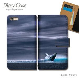 GALAXY S10+ Plus 手帳型 ケース SC-04L 海 クジラ くじら スマホ ケース 手帳型 スマホカバー e031703_04 ギャラクシー ぎゃらくしー プラス