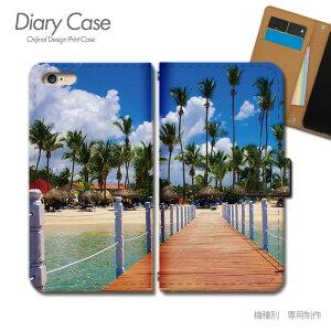Galaxy Note9 手帳型 ケース SCV40 海 常夏 海外 ヤシの木 サマー 休日 スマホ ケース 手帳型 スマホカバー e031704_01 ギャラクシー ぎゃらくしー プラス
