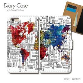 Galaxy A30 UQ mobile 手帳型 ケース SCV43U 世界 観光 名所 地図 国 スマホ ケース 手帳型 スマホカバー e031904_01 ギャラクシー ぎゃらくしー ゆーきゅー