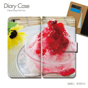 Google Pixel 3 手帳型 ケース Pixel3 かき氷 フルーツ 果物 いちご 夏 スマホ ケース 手帳型 スマホカバー e032601_02 グーグル ぐーぐる ぴくせる