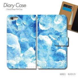 スマホケース 手帳型 全機種対応 ポスター 携帯ケース d032601_05 氷 夏 清涼 ケース カバー iphone11 PRO MAX Xperia 5 GALAXY S10 iphone8 AQUOS R3 X5