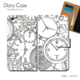 Xperia XZ2 Premium 手帳型 ケース SO-04K 時計 イラスト お洒落 スマホ ケース 手帳型 スマホカバー e032602_02 エクスペリア えくすぺりあ ソニー