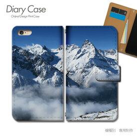 スマホケース 手帳型 全機種対応 ポスター 携帯ケース d032603_01 雪山 登山 冬 ケース カバー iphoneSE2 iphone12 PRO Xperia 5 II GALAXY OPPO AQUOS R5G