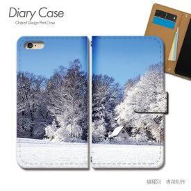 スマホケース 手帳型 全機種対応 ポスター 携帯ケース d032603_03 雪山 登山 冬 ケース カバー iphoneSE2 iphone12 PRO Xperia 5 II GALAXY OPPO AQUOS R5G
