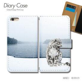 スマホケース 手帳型 全機種対応 ポスター 携帯ケース d032603_05 雪 トラ 虎 ケース カバー iphone11 PRO MAX Xperia 5 GALAXY S10 iphone8 AQUOS R3 X5