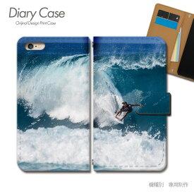スマホケース 手帳型 全機種対応 ポスター 携帯ケース d032604_05 サーフィン 海 ケース カバー iphoneSE2 iphone12 PRO Xperia 5 II GALAXY OPPO AQUOS R5G