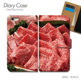 Xperia XZ3 手帳型 ケース 801SO 焼肉 牛肉 ステーキ フード スマホ ケース 手帳型 スマホカバー e033002_01 エクスペリア えくすぺりあ ソニー