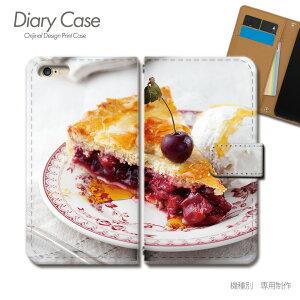 スマホケース 手帳型 全機種対応 食べ物 携帯ケース d033104_05 スイーツ ケーキ ブルーベリー イチゴ ケース カバー iphoneSE2 iphone11 PRO Xperia 10 II GALAXY OPPO AQUOS R5G
