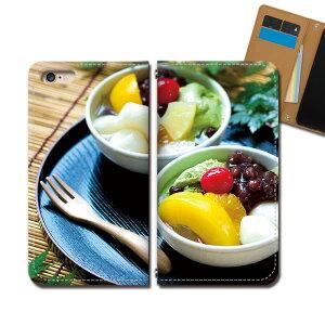 GALAXY S10+ Plus SCV42 スマホ ケース 手帳型 ベルトなし デザート スイーツ みつ豆 和菓子 スマホ カバー 食べ物 eb31404_03