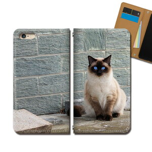 OPPO Find X2 Pro OPG01 スマホ ケース 手帳型 ベルトなし 猫 ねこ ネコ スマホ カバー 動物 eb31803_03