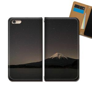 OPPO Find X2 Pro OPG01 スマホ ケース 手帳型 ベルトなし 日本 観光 名所 富士山 遺産 スマホ カバー 観光名所 eb31901_03