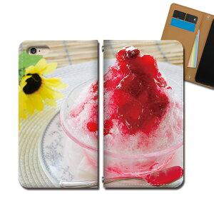 Xperia 1 802SO スマホ ケース 手帳型 ベルトなし かき氷 フルーツ 果物 いちご 夏 スマホ カバー ポスター eb32601_02