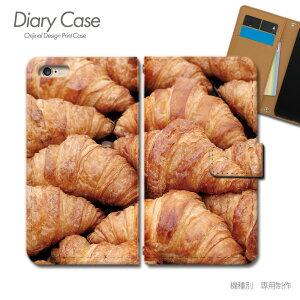 iPhone8 Plus 5.5 手帳型 ケース iPhone8Plus パン クロワッサン 小麦 食パン スマホケース 手帳型 スマホカバー e033202_04 携帯ケース 各社共通 アイフォン プラス