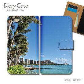 スマホケース 手帳型 全機種対応 ハワイ 携帯ケース d033701_01 HAWAII ハワイ ヤシの木 ケース カバー iphoneSE2 iphone12 PRO Xperia 5 II GALAXY OPPO AQUOS R5G