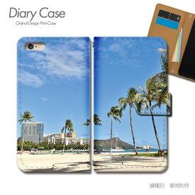 スマホケース 手帳型 全機種対応 ハワイ 携帯ケース d033701_02 HAWAII ハワイ ヤシの木 ケース カバー iphone11 PRO MAX Xperia 5 GALAXY S10 iphone8 AQUOS R3 X5